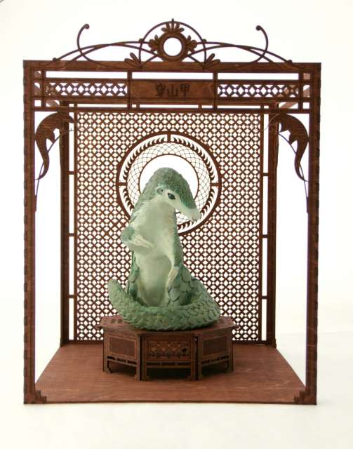 Statue of the Chinese Pangolin.