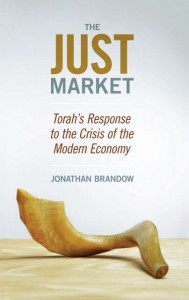 Just Market Cover