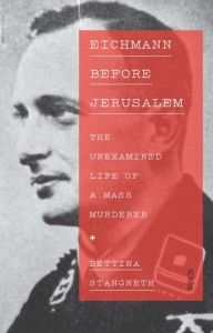 Book cover of Before Jerusalem, by Strangneth