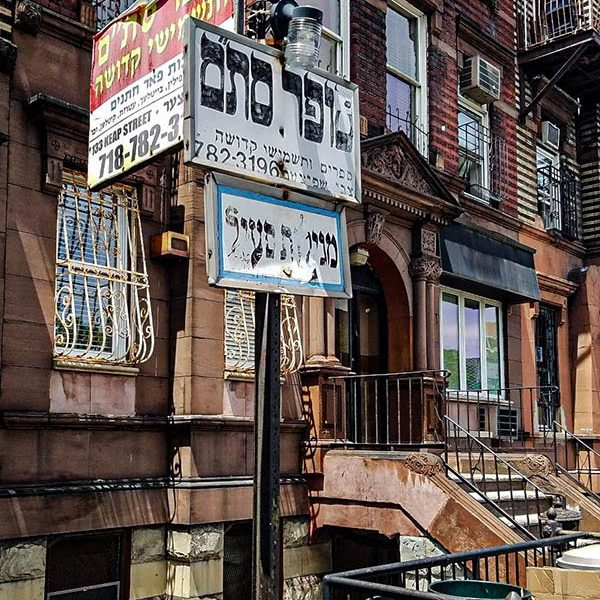 Israeli signs and neighborhood